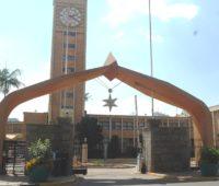 Entry of the Parliament of Kenya, Nairobi